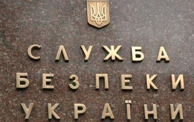 СБУ запретила въезд в Украину двум иностранцам за участие в акциях протеста