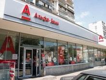 Альфа-Банка  выплатил процентный доход по облигациям серии D