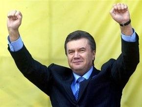 Янукович поздравил соотечественников с праздником