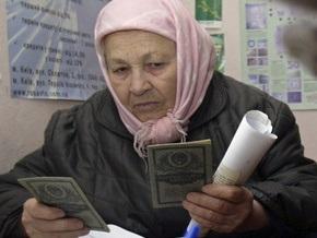 В 2008 году по вкладам в Сбербанке СССР выплатили шесть миллиардов гривен