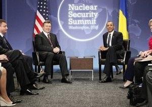 Янукович поддерживает инициативу Обамы по укреплению ядерной безопасности в мире