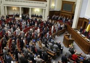 Парламент требует от ведущих стран мира пересмотреть гарантии безопасности Украины