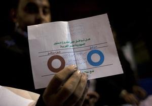 Президент Египта завершил формирование верхней палаты парламента