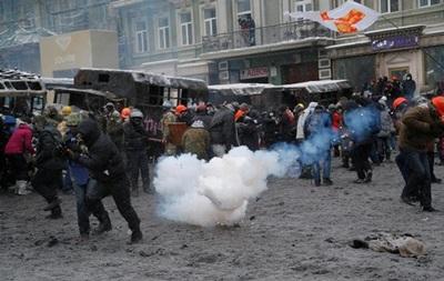 Президент Болгарии отложил визит в Украину
