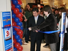 Новый гипермаркет электроники  МегаМакс  открылся в ТЦ  4Room