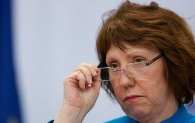 Глава дипломатии ЕС Эштон может посетить Украину для участия в разрешении кризиса в стране
