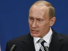 Путин: В зоне конфликта находились американцы