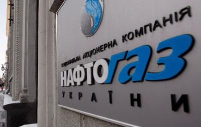 Украина и Россия ищут вариант разрешения вопроса долга за газ