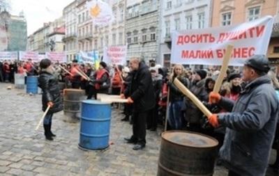 Прокуратура Львовской области закрыла все уголовные производства, связанные с акциями протеста