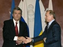 Ющенко поздравил Путина с новой должностью