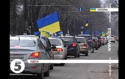 Автомайдановцы пикетировали имения Крука и Кивалова
