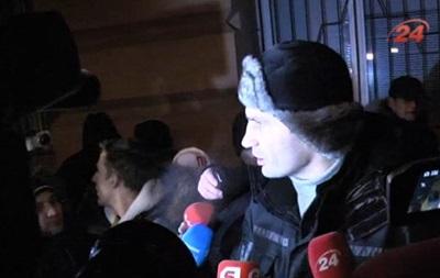Митингующие, захватившие Минюст, встретились с Кличко, но освобождать здание отказались
