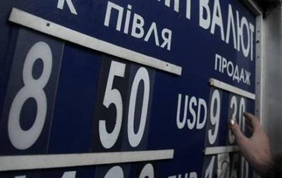 Эксперты прогнозируют снижение курса доллара до 8,3-8,2 грн