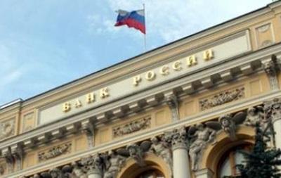 Официальный курс рубля к доллару снова вырос