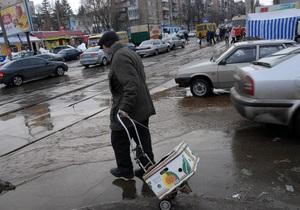 В Украине ожидается снег с дождем
