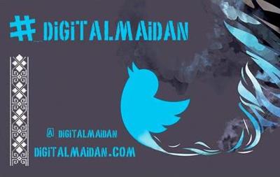 Хештег #digitalmaidan вышел на первое место в мировых трендах