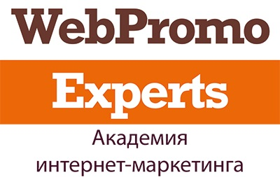 15 марта в Академии интернет-маркетинга «WebPromoExperts» пройдет практический мастер-класс «Социальные сети для бизнеса».