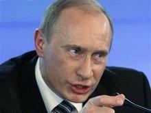 Путин: Агрессия Тбилиси вызовет ответные действия