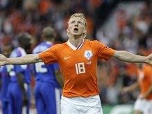 Евро-2008: Голландия снимает скальп с Франции