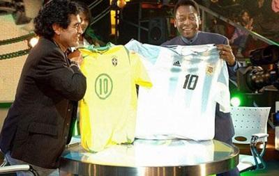 Марадона: Пеле всегда будет вторым игроком мира после меня