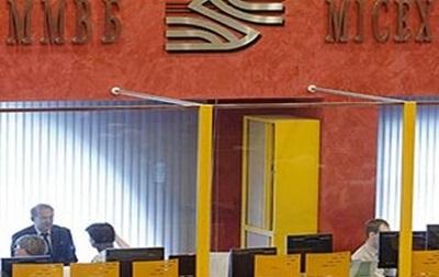 Торги в России закрылись снижением индексов