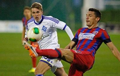 Динамо не смогло переиграть румынский Стяуа