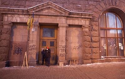 Активисты Майдана пытаются освободить помещение Минагрополитики - Свобода