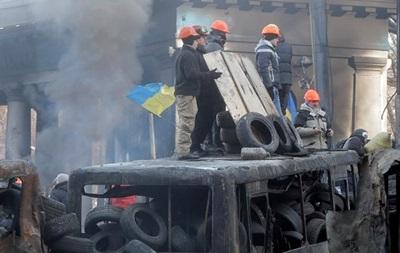 Венгрия примет внутренние спецмеры из-за ситуации в Украине