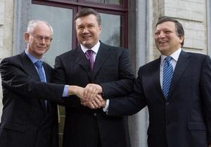 Евросоюз запускает План действий для Украины по безвизовому режиму