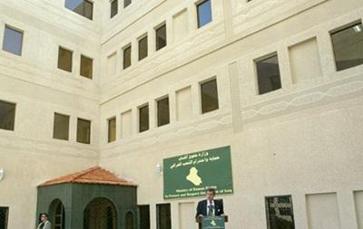 В Багдаде боевики захватили министерство прав человека