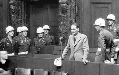 Документы Нюрнбергского процесса продали с аукциона