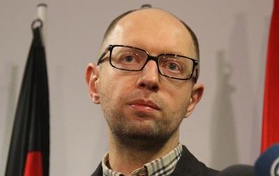 Яценюк на Мюнхенской конференции обсудит ситуацию в Украине