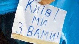 В России создали Комитет солидарности с Майданом