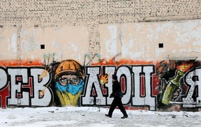Сообщения о смертях и пытках людей в Украине должны быть расследованы - ООН