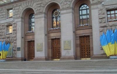 Оппозиция предлагает провести выборы мэра Киева 20 апреля
