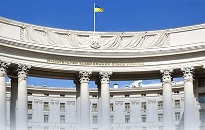 Госдеп США не рассматривает введение санкций против чиновников Украины - МИД