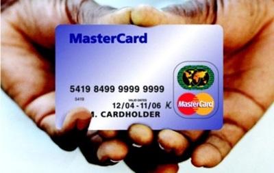 Прибыль MasterCard выросла на 13%