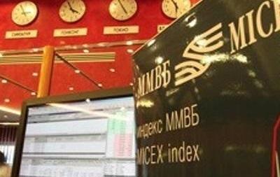 Торги на российском рынке закончились снижением