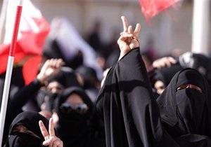 Бахрейн закрывает свое посольство в Сирии