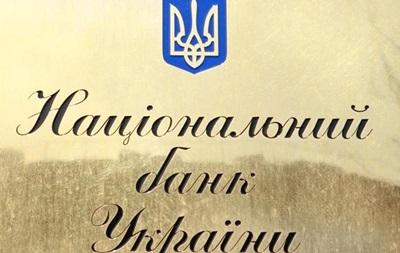 Нацбанк выпускает новые монеты к Олимпийским играм в Сочи