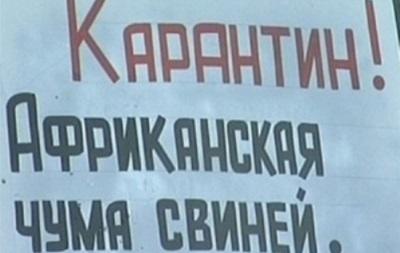 В Луганской области от африканской чумы погибли пять свиней