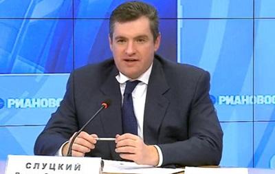 Российский парламентарий обвинил Запад в провоцировании кризиса в Украине