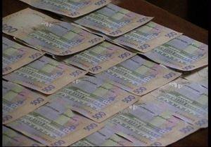 Минфин выплатил пять миллиардов гривен по облигациям госзайма