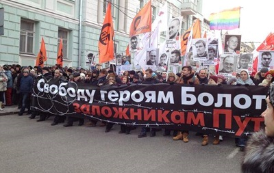 Марш За свободу политзаключенных прошел в Москве