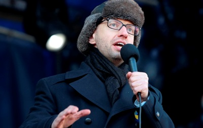Яценюк: Оппозиция готова сформировать правительство