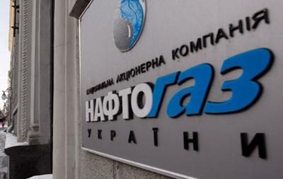 Нафтогаз заявляет об угрозе срыва расчетов с Газпромом