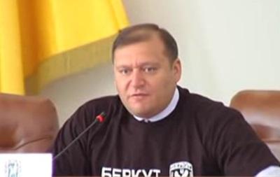 Добкин пообещал 200 тыс. грн за информацию об убийцах активистов Евромайдана