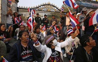 Оппозиция Таиланда решила блокировать место работы премьер-министра страны