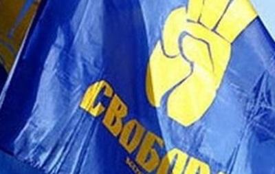 Свободовцы и активисты Майдана пикетировали Минобороны