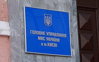 МВД опровергает информацию о многочисленных исчезновениях активистов Евромайдана